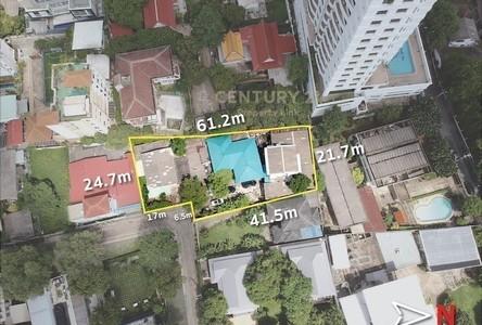 Продажа: Земельный участок 1,392 кв.м. в районе Watthana, Bangkok, Таиланд