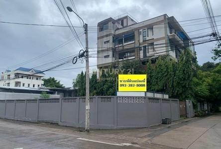 Продажа: Земельный участок 404 кв.м. в районе Prawet, Bangkok, Таиланд