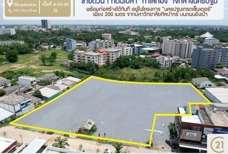 For Sale Land 7,864 sqm in Mueang Nakhon Pathom, Nakhon Pathom, Thailand