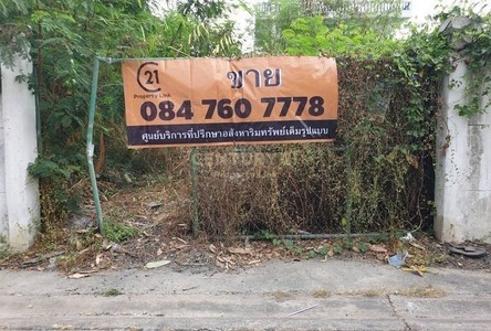 Продажа: Земельный участок 420 кв.м. в районе Din Daeng, Bangkok, Таиланд