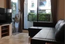 Продажа: Кондо с 2 спальнями в районе Bang Khun Thian, Bangkok, Таиланд