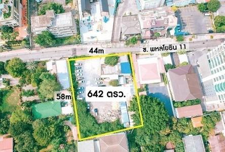 Продажа: Земельный участок 2,568 кв.м. в районе Phaya Thai, Bangkok, Таиланд