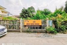 For Rent Land 1,200 sqm in Chatuchak, Bangkok, Thailand