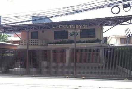 Продажа: Земельный участок 408 кв.м. в районе Lat Phrao, Bangkok, Таиланд