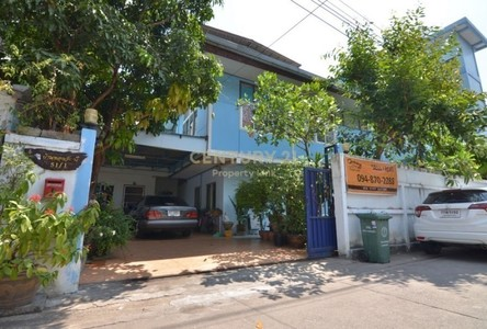 Продажа: Земельный участок 472 кв.м. в районе Phaya Thai, Bangkok, Таиланд