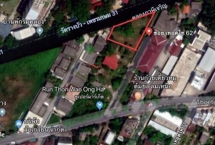 For Rent Land 896 sqm in Phasi Charoen, Bangkok, Thailand