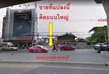 For Sale Land 620 sqm in Mueang Nonthaburi, Nonthaburi, Thailand