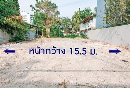 Продажа: Земельный участок 864 кв.м. в районе Chatuchak, Bangkok, Таиланд