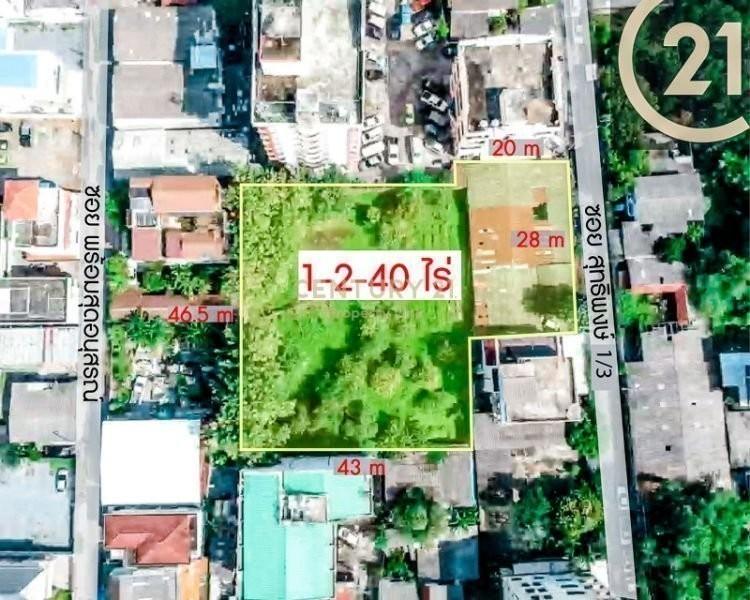 Продажа: Земельный участок 2,560 кв.м. в районе Din Daeng, Bangkok, Таиланд | Ref. TH-IJXRMNRV