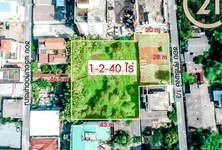 Продажа: Земельный участок 2,560 кв.м. в районе Din Daeng, Bangkok, Таиланд
