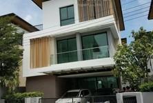 Продажа или аренда: Дом с 4 спальнями в районе Prawet, Bangkok, Таиланд