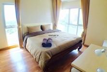 Продажа: Кондо c 1 спальней в районе Rat Burana, Bangkok, Таиланд