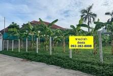 Продажа: Земельный участок 1,452 кв.м. в районе Phra Khanong, Bangkok, Таиланд