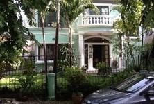 ขาย บ้านเดี่ยว 3 ห้องนอน พระโขนง กรุงเทพฯ