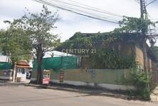 Продажа: Земельный участок 1,716 кв.м. в районе Prawet, Bangkok, Таиланд