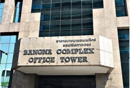 For Rent Office 126 sqm in Bang Na, Bangkok, Thailand