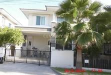 ขาย บ้านเดี่ยว 4 ห้องนอน ปากเกร็ด นนทบุรี