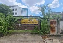 Продажа: Земельный участок 836 кв.м. в районе Phaya Thai, Bangkok, Таиланд