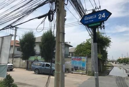 Продажа: Земельный участок 14,850 кв.м. в районе Bang Khun Thian, Bangkok, Таиланд