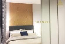 For Rent 1 Bed Condo Near BTS Chong Nonsi, Bangkok, Thailand
