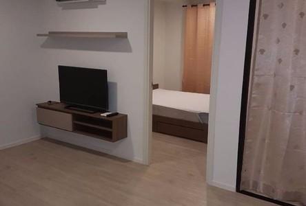 Продажа или аренда: Кондо с 2 спальнями в районе Khlong Luang, Pathum Thani, Таиланд
