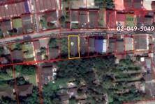 Продажа: Земельный участок 236 кв.м. в районе Bangkok Noi, Bangkok, Таиланд