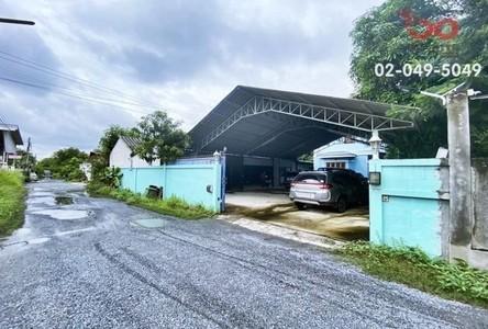 Продажа: Земельный участок 660 кв.м. в районе Lat Phrao, Bangkok, Таиланд