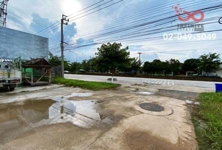 Продажа: Земельный участок 1,200 кв.м. в районе Min Buri, Bangkok, Таиланд