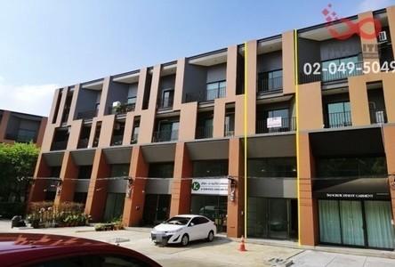 For Sale Retail Space 176 sqm in Nong Khaem, Bangkok, Thailand