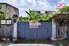 For Sale Land 1,149 sqm in Mueang Nonthaburi, Nonthaburi, Thailand