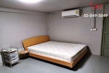 ขาย บ้านเดี่ยว 5 ห้องนอน สาทร กรุงเทพฯ