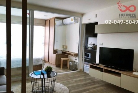 Продажа или аренда: Кондо c 1 спальней в районе Phra Khanong, Bangkok, Таиланд