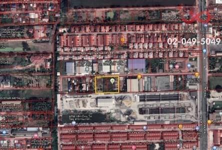 Продажа: Земельный участок 3,200 кв.м. в районе Min Buri, Bangkok, Таиланд