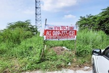 ขาย ที่ดิน 738 ตรม. บางกรวย นนทบุรี