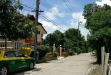 ขาย ที่ดิน 408 ตรม. มีนบุรี กรุงเทพฯ
