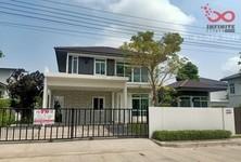 Продажа: Дом с 4 спальнями в районе Bang Na, Bangkok, Таиланд