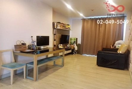 ขาย คอนโด 2 ห้องนอน คันนายาว กรุงเทพฯ