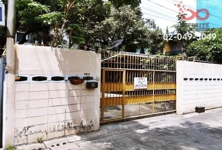 Продажа: Дом с 4 спальнями в районе Watthana, Bangkok, Таиланд