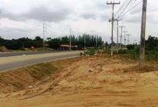 For Sale Land 5,288 sqm in Pong Nam Ron, Chanthaburi, Thailand