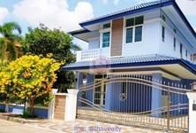 For Sale 4 Beds House in Bang Kapi, Bangkok, Thailand