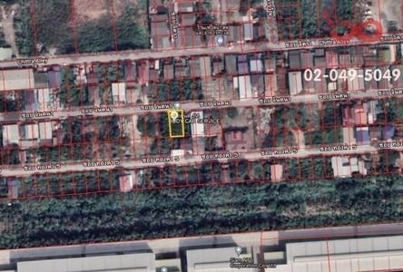 Продажа: Земельный участок 200 кв.м. в районе Lat Krabang, Bangkok, Таиланд