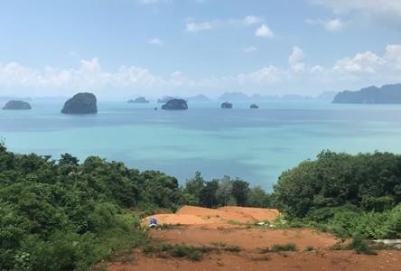 For Sale Land 3,200 sqm in Mueang Krabi, Krabi, Thailand