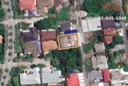 Продажа: Земельный участок 352 кв.м. в районе Bueng Kum, Bangkok, Таиланд