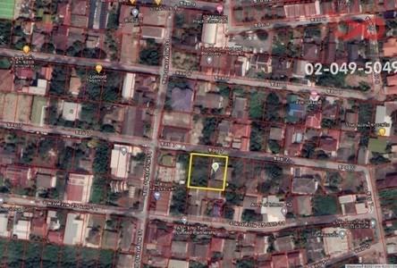 ขาย ที่ดิน 960 ตรม. เมืองนนทบุรี นนทบุรี