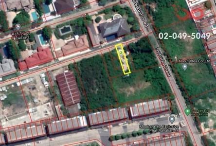 Продажа: Земельный участок 408 кв.м. в районе Suan Luang, Bangkok, Таиланд