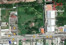 Продажа: Земельный участок 17,976 кв.м. в районе Khlong Sam Wa, Bangkok, Таиланд