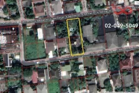 Продажа: Земельный участок 792 кв.м. в районе Chatuchak, Bangkok, Таиланд