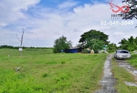 Продажа: Земельный участок 1,732 кв.м. в районе Khlong Sam Wa, Bangkok, Таиланд