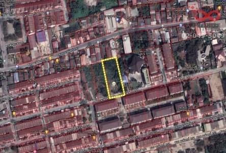 Продажа: Земельный участок 1,708 кв.м. в районе Bueng Kum, Bangkok, Таиланд