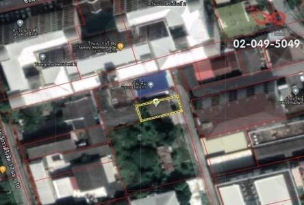 Продажа или аренда: Земельный участок 163 кв.м. в районе Chatuchak, Bangkok, Таиланд